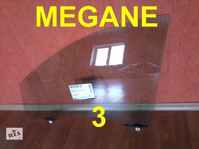 купить бу Стекло водительское Renault Megane III хэтчбек в Славянске