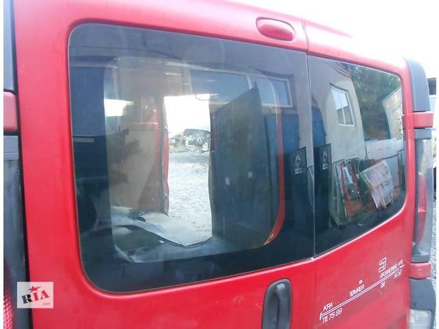 продам Стекло задней двери, скло на задні двері Opel Vivaro Опель Виваро Renault Trafic Рено Трафик Nissan Primastar бу в Ровно