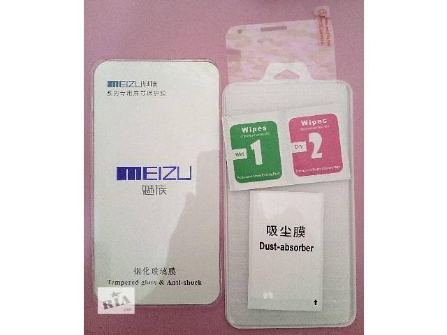 продам Стекло защитное  Meizu m2 mote, m2 mini бу в Светловодске