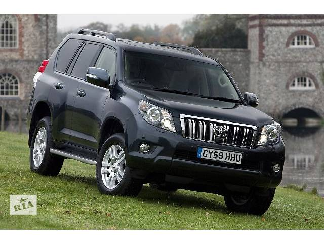 продам Стекло двери Легковой Toyota Land Cruiser Prado 150 бу в Киеве