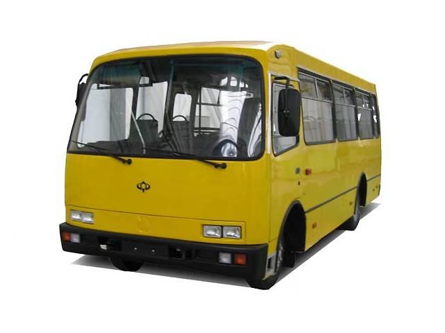 продам Детали кузова Стекло лобовое/ветровое Автобусы Богдан А-091 бу в Запорожье