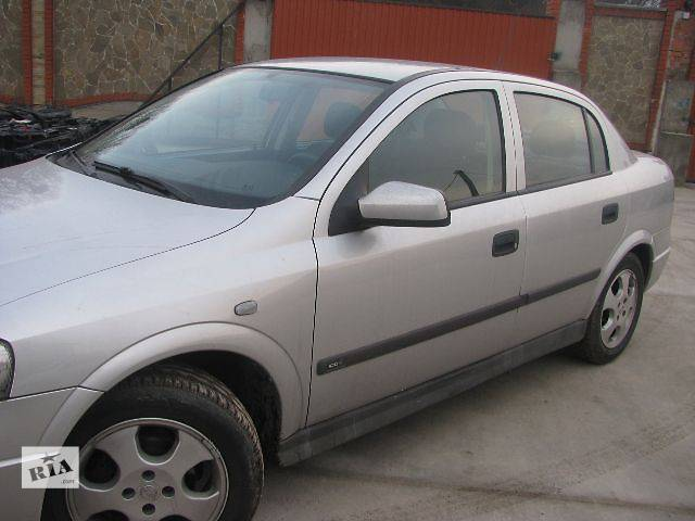 купить бу Стекло лобовое/ветровое для седана Opel Astra G 1999 в Львове