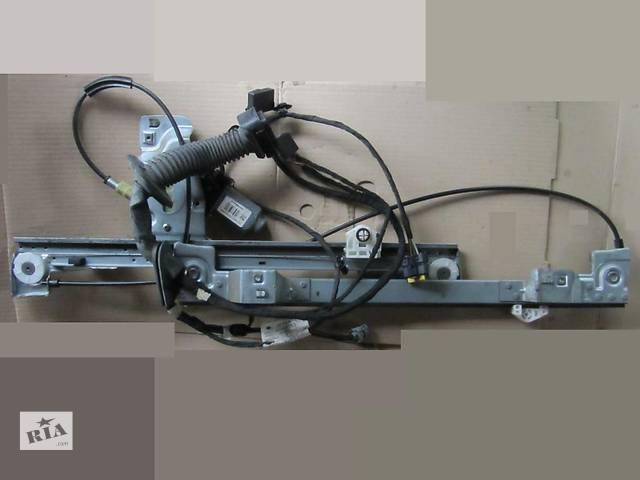 Стеклоподъемник 8200497568 электрический левый передний Renault Kangoo (2007-наст.время)- объявление о продаже  в Хмельницком