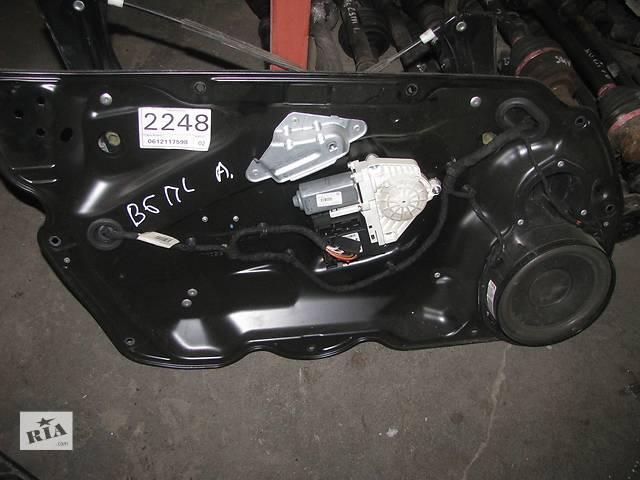 бу стеклоподъемник пер.левый для Volkswagen Passat B6 2005-09 в Львове
