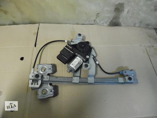 стеклоподъемник для skoda octavia