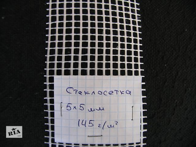 бу Стеклосетка класса Премиум по акционной цене в Киеве