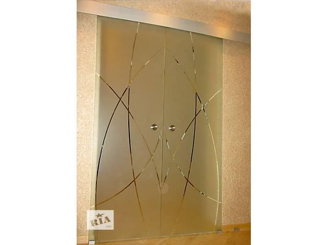 Раздвижные стеклянные двери- объявление о продаже  в Харькове