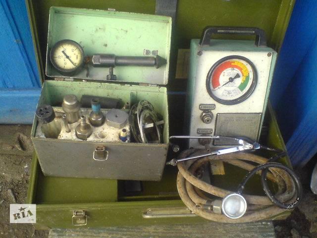 бу Стенд диагностики двигателя  в Украине