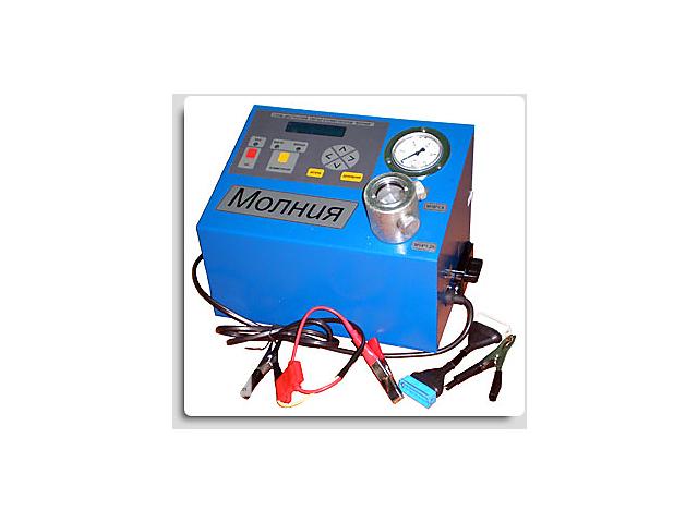 купить бу Модель: Молния купить Стенд предназначен для диагностики свечей зажигания, а также автомобильных коммутаторов зажигания, катушек и модулей зажигания.  Отличительными особенностями стендов являются: - проверка свечей зажигания под давлением до 15 атм.; - проверка работоспособности коммутаторов при различных параметрах входного импульса; - встроенный компрессор с плавной установкой давления в рабочей камере; - частота искры в диапазоне от 1000 об/мин до 7000 об/мин с шагом 1000 об/мин.; - питание стенда как от аккумулятора 12В.  С помощью стенда могут быть выявлены следующие дефекты свечи: - пропуски искры; - внутренний пробой изолятора свечи; - поверхностный пробой изолятора свечи; - микротрещины изолятора и снижение пробивного напряжения; - нарушение герметичности. дефекты проверяемого коммутатора: - выход из строя внутренних элементов коммутатора; - неустойчивая работа коммутатора, или уменьшение энергии искры на высоких оборотах двигателя: - выход из строя модуля (дефект внутренних элементов коммутатора, обрыв/замыкание обмотки встроенной катушки зажигания); - пониженная энергия искры из-за межвиткового замыкания в катушке; - пробой диэлектрика внутри модуля; - визуальная сравнительная оценка работы двух каналов модуля. Гарантия 1 год. Доставка во Львов, Ивано-Франковск, Ровно, Ровно, Стрый, Ужгород, Черновцы, Камьянец-Подольский, Житомир, Винница, Ковель, Белая Церковь, Черкассы. А также в Запорожье, Одессу, Николаев, Кировоград, Кривой Рог, Мелитополь, Херсон, Чернигов, Коростень. Продам в Полтаву, Кременчуг, Житомир, Киев, Дубровица. Молния, диагностика, свечка, зажигания, коммутатор, купить. в Киеве