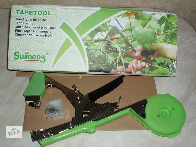 купить бу Степлер Tapetool (инструмент) для подвязки винограда в Запорожье