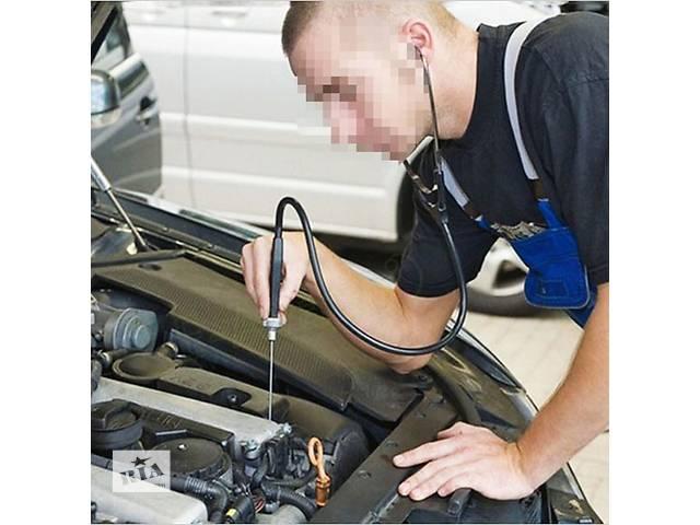 продам Стетоскоп - Средство диагностики двигателя автомобиля  бу в Киеве