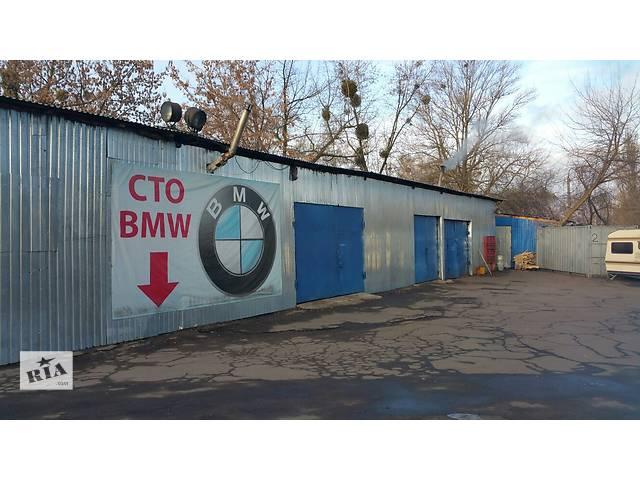 продам СТО BMW  бу в Киеве