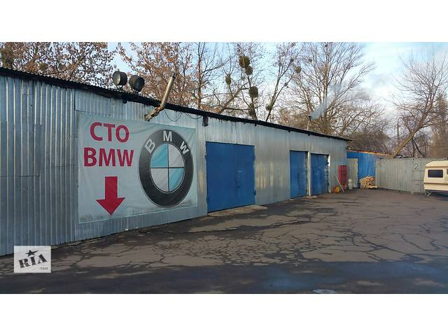 купить бу СТО BMW в Киеве