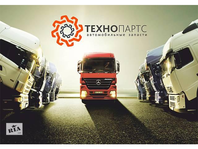 купить бу СТО грузовых автомобилей и запчасти  в Украине