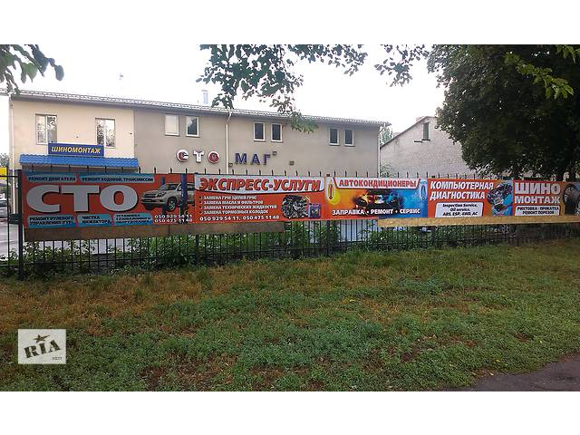 """СТО """"МАГ"""" приглашает к сотрудничеству!- объявление о продаже  в Луганске"""