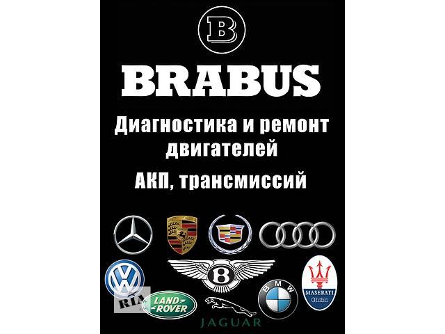 бу СТО, техобслуживание в Одесской области