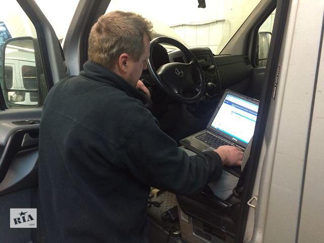 продам СТО в Одессе по ремонту микроавтобусов Mercedes и Фольцвагенов бу в Одессе