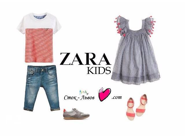 купить бу Сток детской одежды ZARA kids в Львове