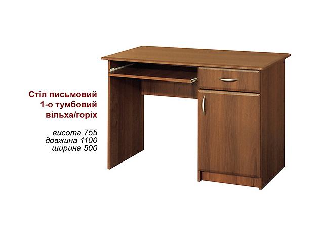 Стол компюторный письменный с тумбой и шухлядой МДФ- объявление о продаже  в Киеве