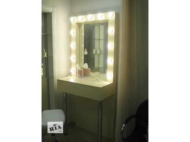 продам Стол визажиста (гримерный) для макияжа с лампами бу в Днепре (Днепропетровск)