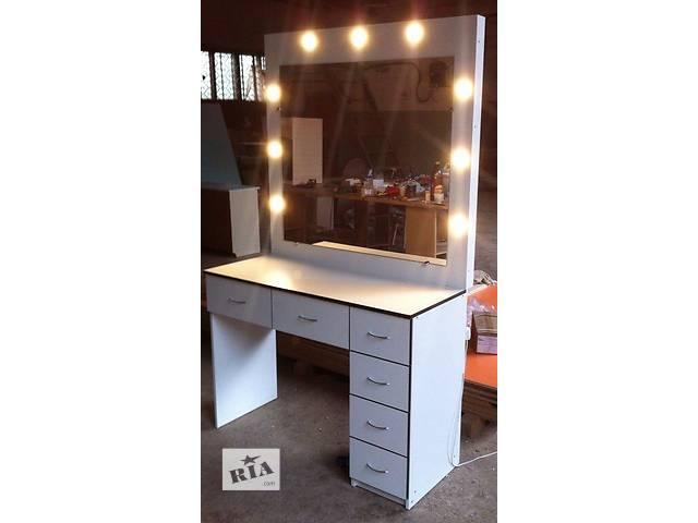 Стол визажиста (гримерный) для макияжа с подсветкой- объявление о продаже  в Днепре (Днепропетровске)
