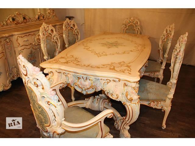 стол и 6 стульев Silik Minerva- объявление о продаже  в Ужгороде
