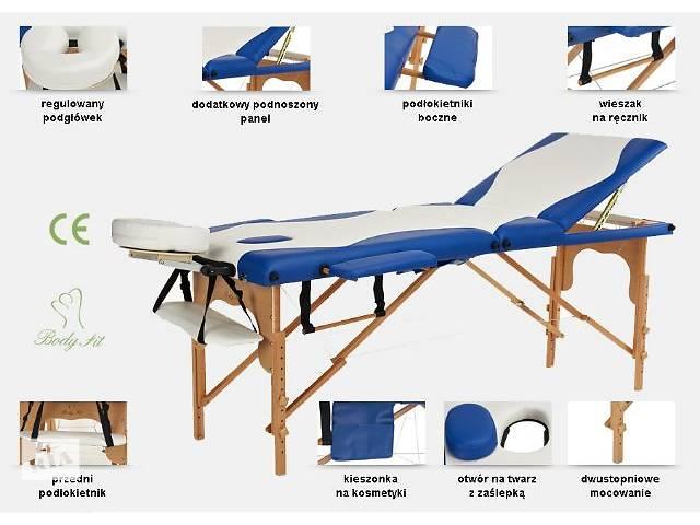 Стол для массажа Body Fit (деревянный 3-х сегментный 2 цвета)  новый. Есть в наличии, доставка по Украине 1-3дня!!- объявление о продаже  в Тернополе
