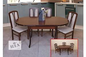 Стол обеденный Вена-2