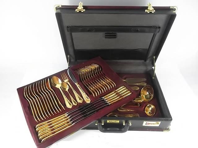 бу Столовый набор «Аристократ» 70 предметов 24 К Золото в Одессе