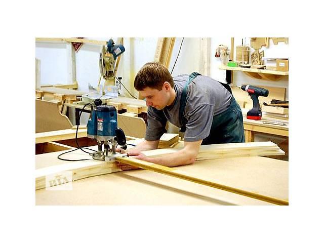 Resume furniture industry