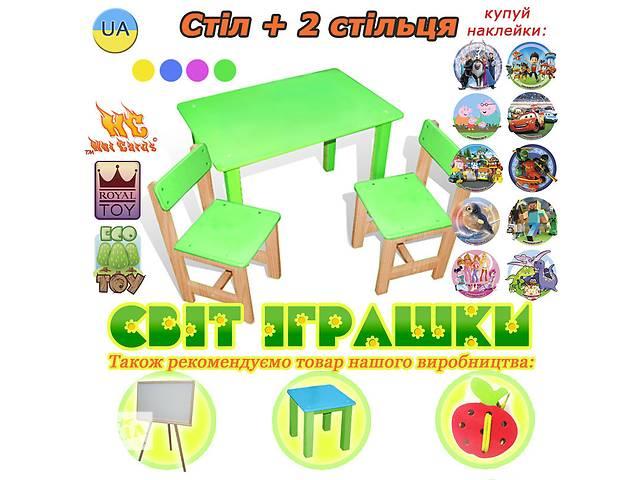 бу Столик+2стульчика Разноцвет (Eco Toy) в Кропивницком (Кировоград)