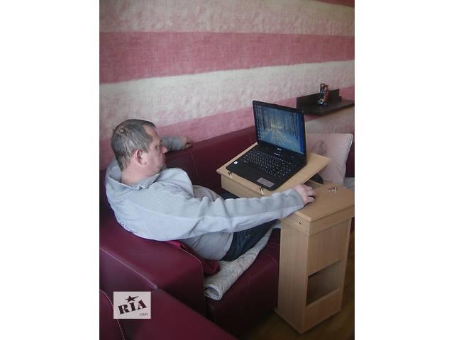бу Столик для ноутбука в Запорожье