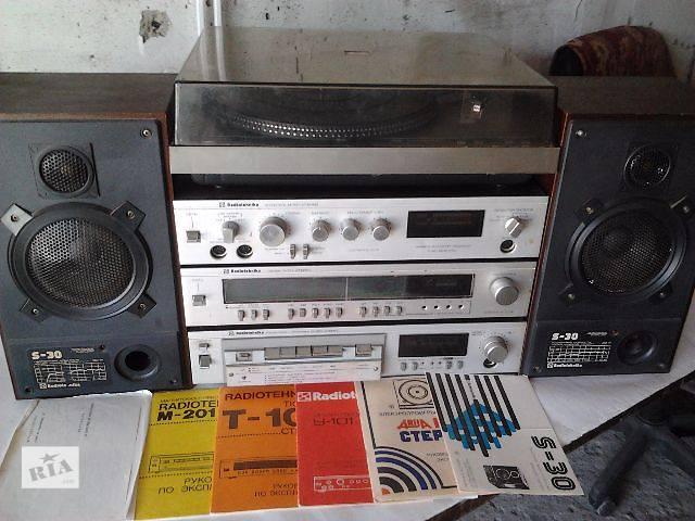 бу Стойка  Radiotehnika. в Одессе
