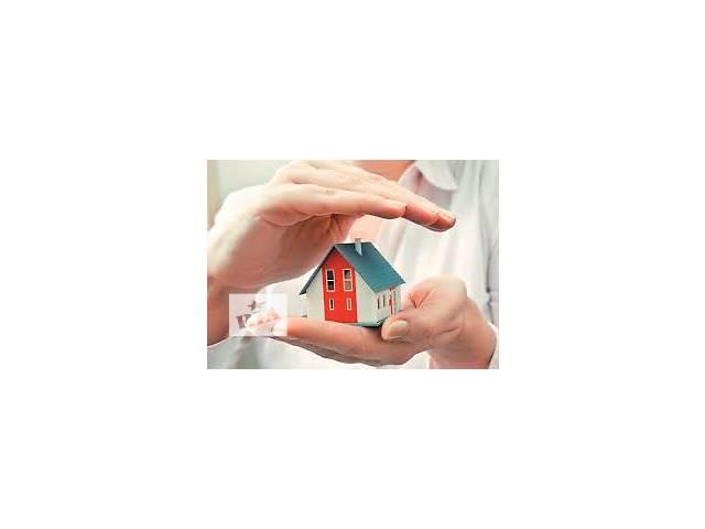 продам Страхование Вашего дома или квартиры + Ответственность перед соседями бу в Броварах