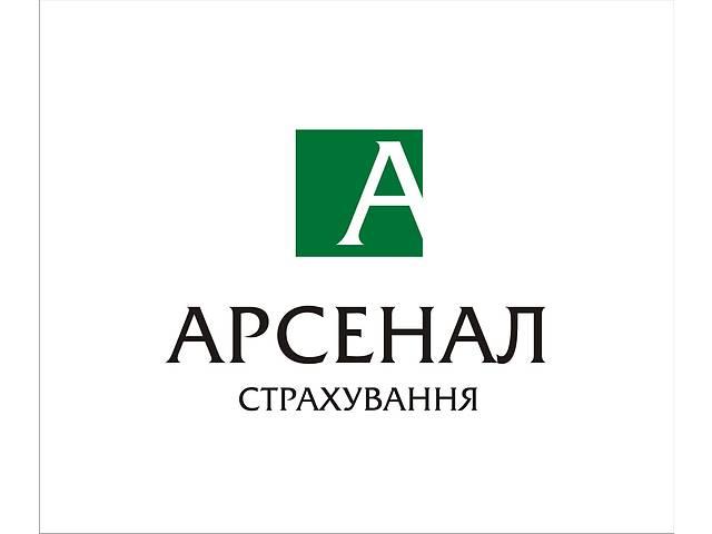 бу Страховые услуги г. Бровары в Киевской области