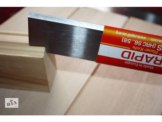 бу Строгальный( фуговальный ) нож по дереву HPS 610*35*3 (610х35х3)   в Украине