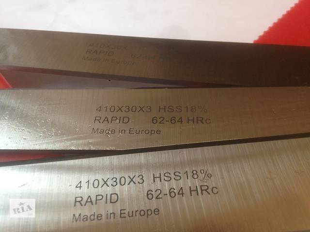 бу Строгальный( фуговальный ) нож по дереву HSS w18% 40*30*3 Rapid Germany    в Украине