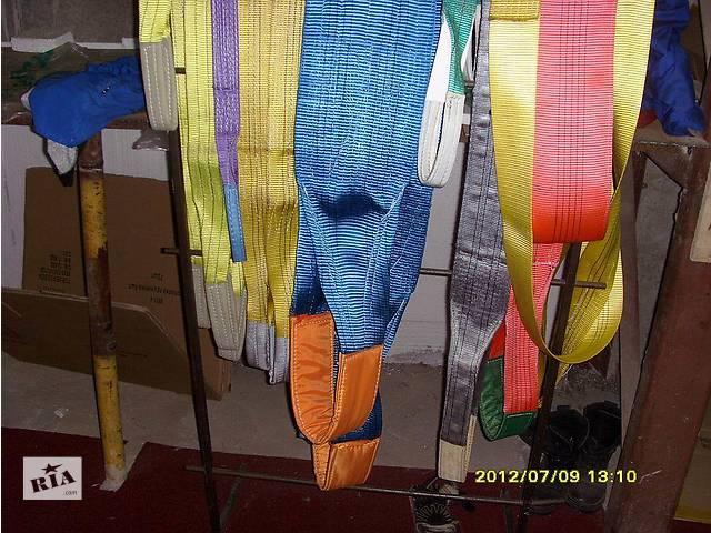 купить бу стропа текстильные грузовые 1.0-10.0 тн, 7:1 в Одессе