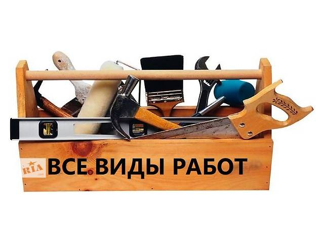 продам Строим Все!!!Ремонт/строительство, квартир/домов в Киеве,  Киевской области! бу в Киеве
