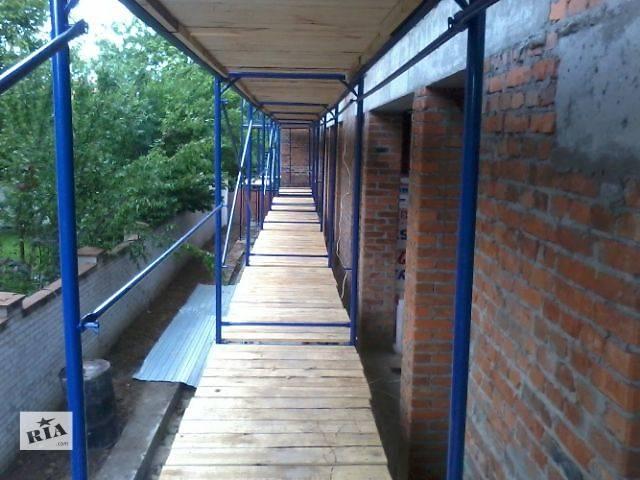 купить бу Строительная техника и оборудование Леса строительные новый в Броварах