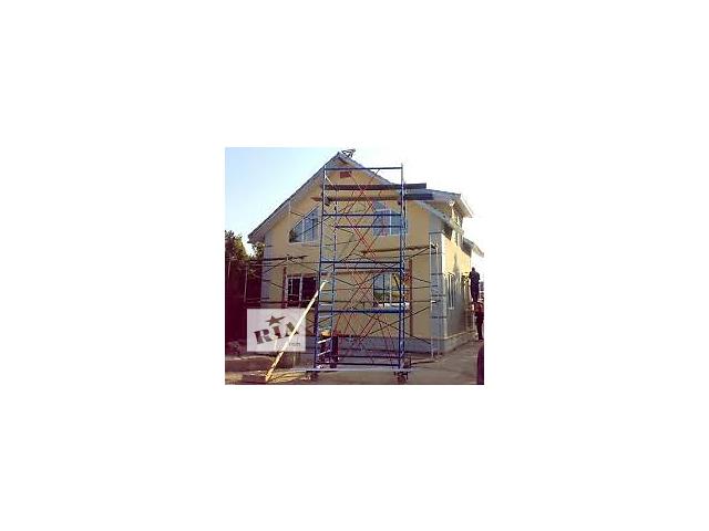 бу строительные работы любой сложности  в Виннице