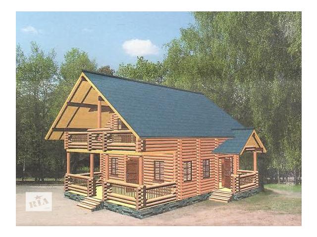 бу Строительство дома из дерева, дикого сруба с мансардой  в Украине