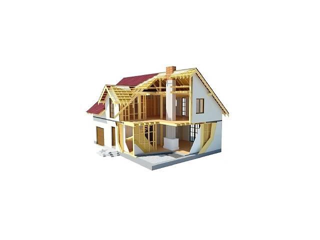 """Строительство каркасных домов и коттеджей """"под ключ""""- объявление о продаже  в Киевской области"""