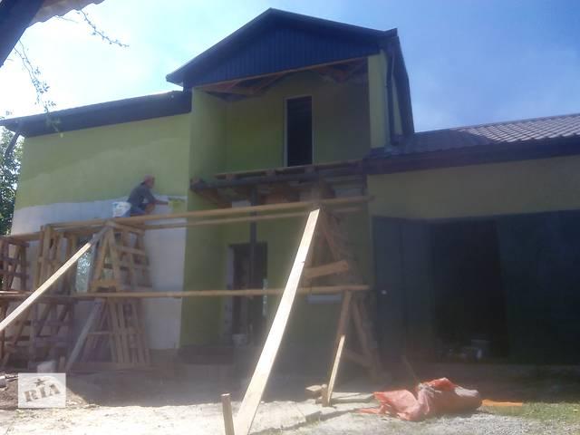 бу Строительство-ремонт в Киевской области