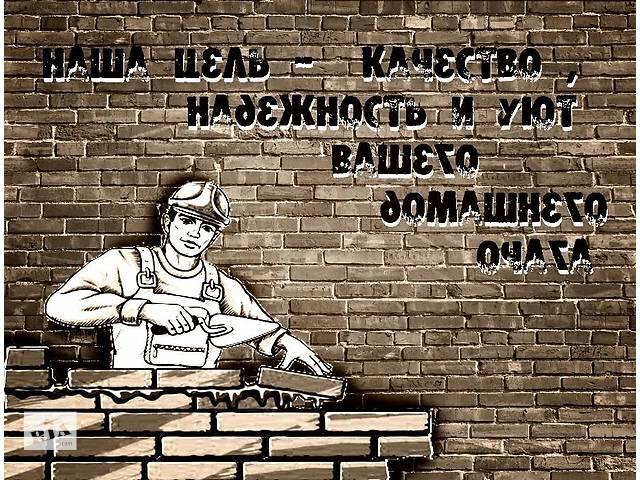 купить бу Строительство и ремонт Домов, квартир под КЛЮЧ в Одессе! Приятные цены  в Одессе