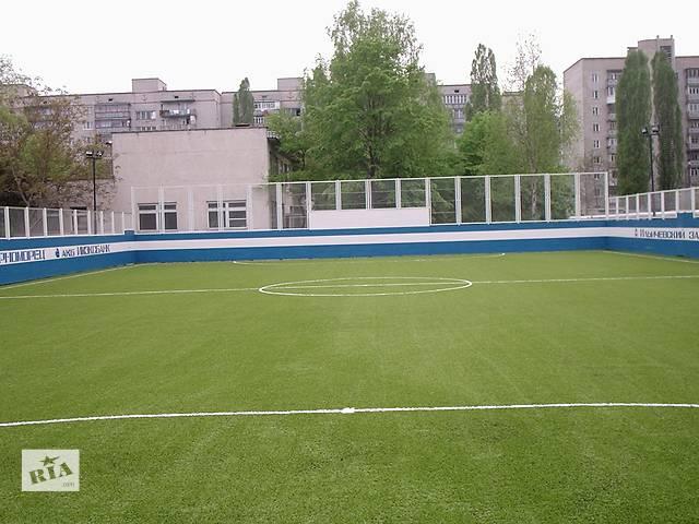 купить бу Строительство футбольных полей  в Украине