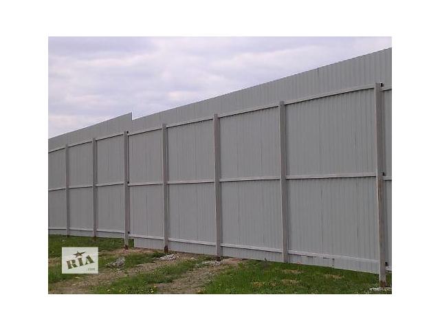 купить бу Строительство заборов в Виннице