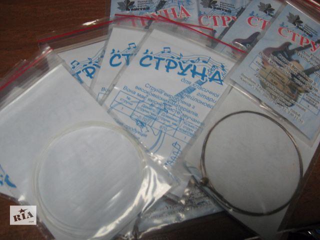 продам Струны гитарные стальные недорого. бу в Киеве