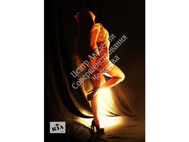 продам Стриппластика, Приват танец, Современные танцы, Sexy R'n'B бу в Измаиле