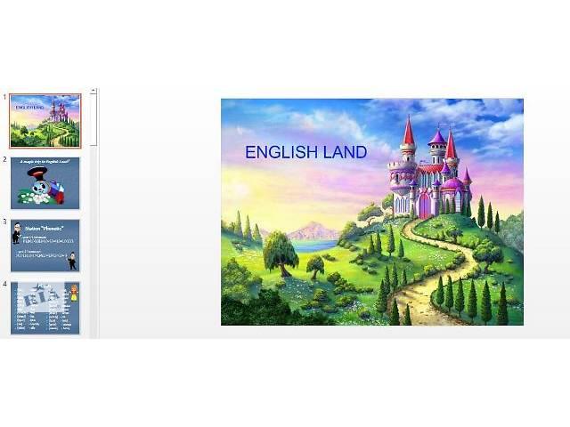 купить бу Сценарій виховного заходу англійська мова відкритий урок 6 клас  в Украине